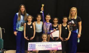 """Αθλητικός Σύλλογος Καλαμάτας """"Η ΝΙΚΗ"""": Μετάλλια στο Διεθνές Τουρνουά Ρυθμικής στη Σερβία!"""