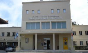 Ψυχιατρικό Εξωτερικό Ιατρείο θα λειτουργεί από την Τρίτη στο Νοσοκομείο Κυπαρισσίας