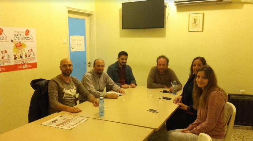 Λαϊκή Συσπείρωση Καλαμάτας: Συνάντηση με γονείς και θεραπευτές της ειδικής αγωγής