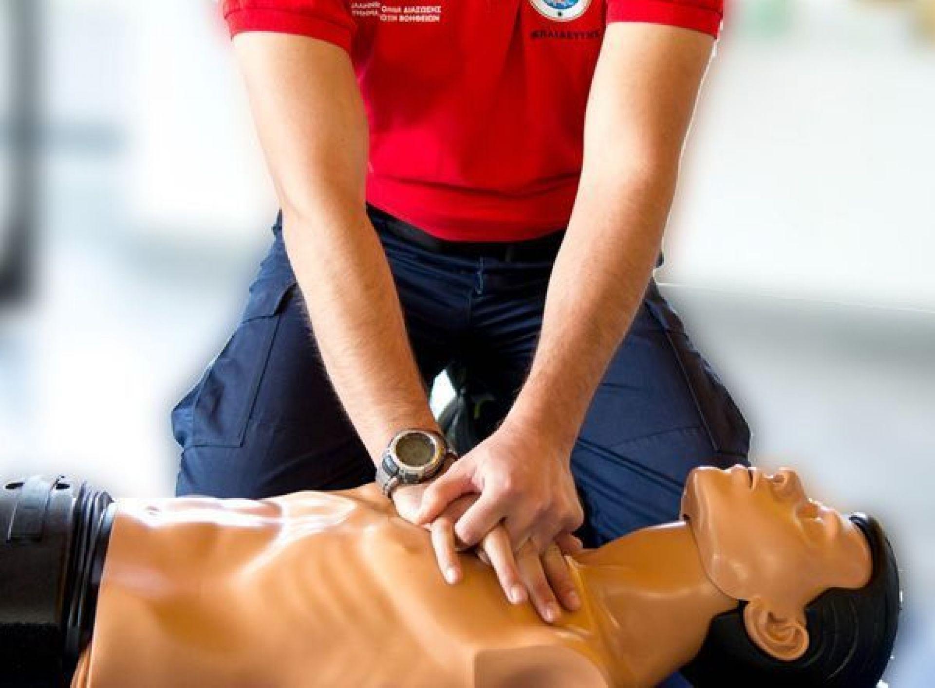 Σεμινάριο BLS-καρδιοαναπνευστικής αναζωογόνησης στο Νοσοκομείο Καλαμάτας