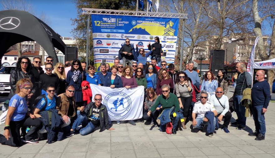 Στον 12ο ημιμαραθώνιο Καλαμπάκας-Τρικάλων 64 αθλητές του ΣΔΥΜ