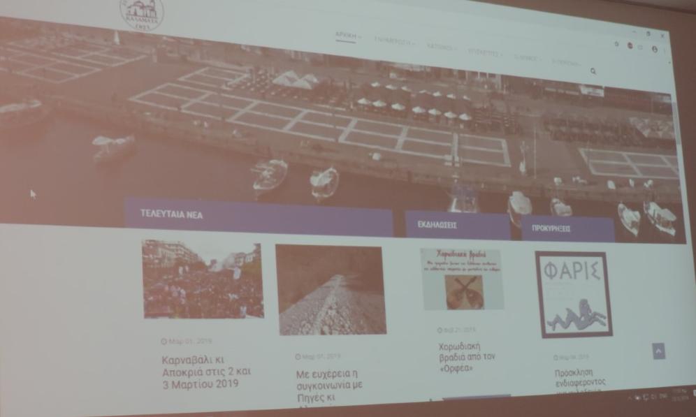 Προ των πυλών η νέα αναβαθμισμένη ιστοσελίδα του Δήμου Καλαμάτας