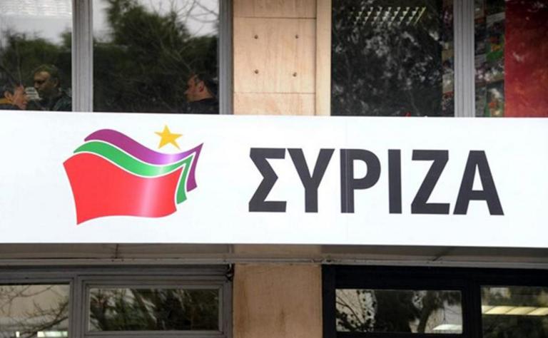 Ευρωψηφοδέλτιο ΣΥΡΙΖΑ: Αυτοί είναι οι 16 πρώτοι υποψήφιοι