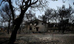 Μάτι: Ποινική δίωξη σε 20 άτομα για τη φονική πυρκαγιά