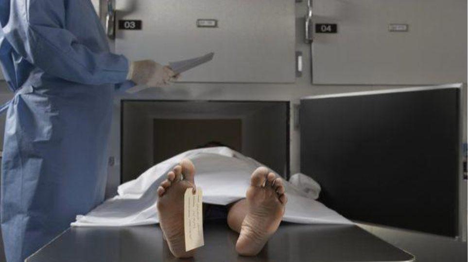 Σχεδόν 30 νομοί χωρίς ιατροδικαστή – Σοβαρές οι ελλείψεις στο ΕΣΥ