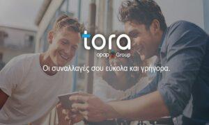 tora: Πληρώστε τους λογαριασμούς σας στα καταστήματα ΟΠΑΠ