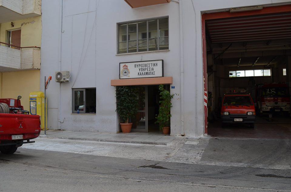 Πυροσβεστική Καλαμάτας: Άσκηση δασικής πυρκαγιάς στη Νέδουσα