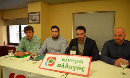 Επιτροπή Καμίνη: Κανάκης και Μπακούρος πήραν την στήριξη του ΚΙΝΑΛ