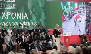 ΚΙΝΑΛ: Πέντε Μεσσήνιοι στη νέα Κεντρική Επιτροπή