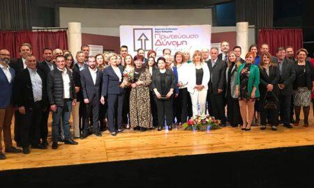 """Αλειφέρη: """"Εμείς δεν παίζουμε στον Δήμο Καλαμάτας"""" – Οι 9 δεσμεύσεις της"""