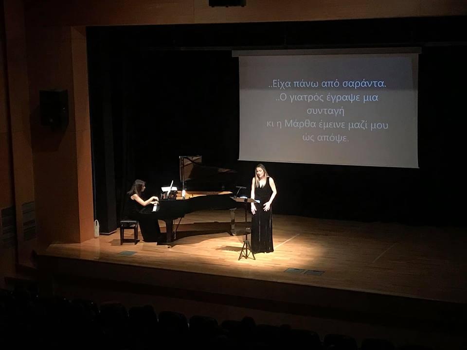 "H ανθρώπινη φωνή κι ένα πιάνο ""μάγεψαν"" τους Φίλους της Μουσικής"