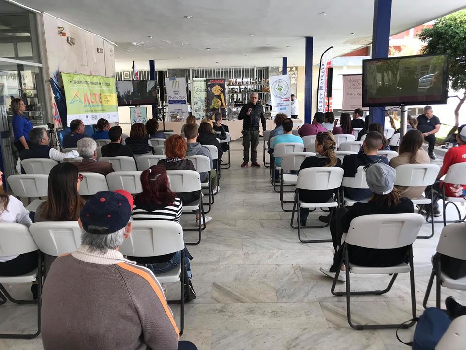 Αυλαία ρίχνει το απόγευμα η 1η έκθεση Alte Peloponnese