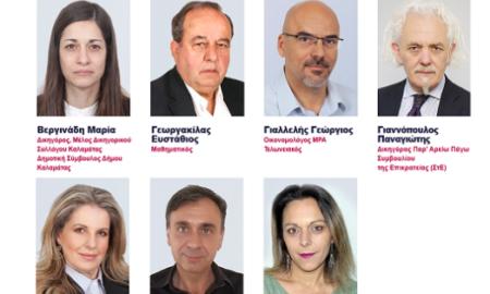 Δέδες: Αυτοί είναι οι 7 νέοι υποψήφιοι για το ψηφοδέλτιο της Μεσσηνίας
