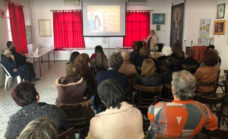 Εκδηλώσεις για τον Διαβήτη σε Άρι και Διαβολίτσι