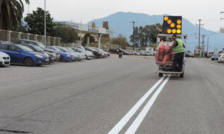 Δήμος Καλαμάτας: Σε αυτούς τους δρόμους θα γίνουν διαγραμμίσεις