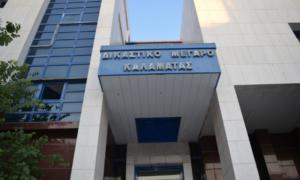 Στον εισαγγελέα Εφετών Καλαμάτας 42χρονος σε βάρος του οποίου εκκρεμούσε ευρωπαϊκό ένταλμα σύλληψης