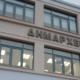 Διαπαραταξιακό Συμβούλιο συγκροτείται στο Δήμο Καλαμάτας