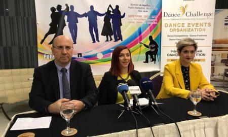 "Dance Challenge: Ματαιώνεται η πολιτιστική εκδήλωση ""Η Μεσσηνία χορεύει"""