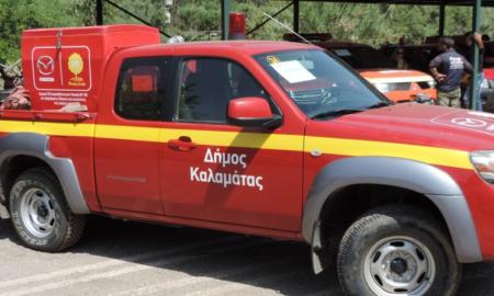 Αναχωρούν για τους χώρους διασποράς τα πυροσβεστικά οχήματα του Δήμου Καλαμάτας