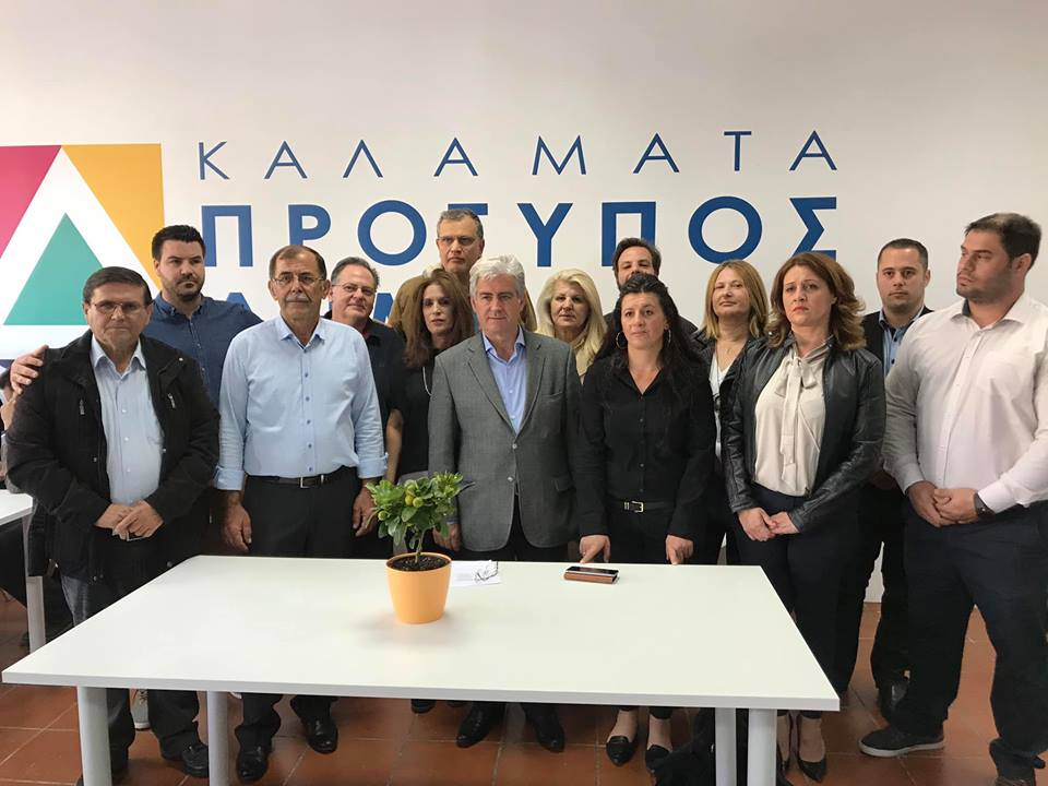 15 προτάσεις για τη βελτίωση της καθημερινότητας στον Δήμο Καλαμάτας