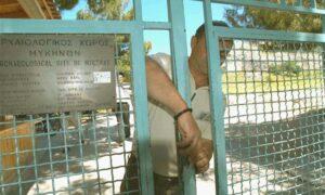 ΠΕΥΦΑ: Απεργιακές κινητοποιήσεις αποφάσισαν οι αρχαιοφύλακες