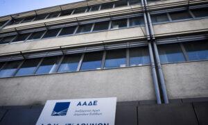 ΑΑΔΕ: Αυτόματα η επιστροφή φόρου στις επιχειρήσεις – Καταργείται η αίτηση