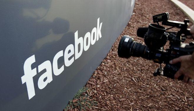 """""""Έπεσαν"""" Facebook, Instagram και WhatsApp"""