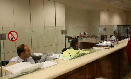 Τράπεζες: Ειδική αργία στις συναλλαγές 19 και 22 Απριλίου