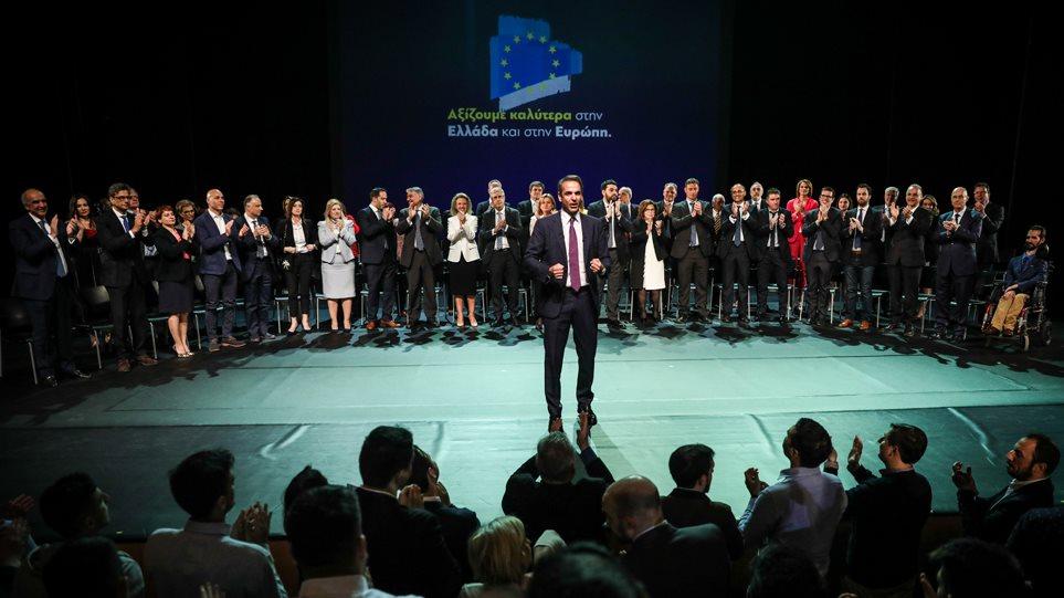 Επίσημη παρουσίαση του ευρωψηφοδελτίου της Νέας Δημοκρατίας