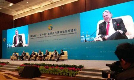 Κατρούγκαλος: Ανοίγει ο δρόμος για την εγκατάσταση κινεζικής τράπεζας στην Ελλάδα