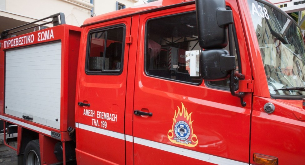 Ενιαίοι κανόνες και συντονισμός για την προστασία από τις πυρκαγιές
