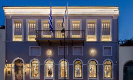 Μουσική εκδήλωση από Λύκειο Ελληνίδων και τη Συλλογή Ελληνικών Ενδυμασιών«Βικτωρία Γ. Καρέλια»