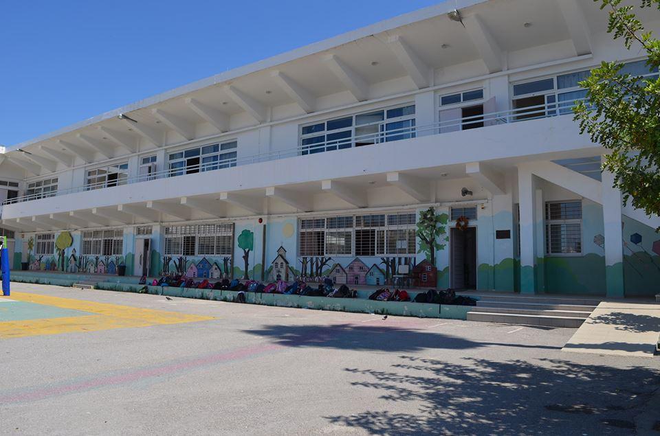 6ο Δημοτικό: «Ενα σχολείογια όλους: συνεκπαίδευση – συμπερίληψη»