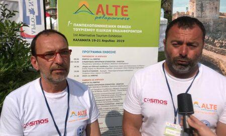 Μήνυση και αγωγή Βγενή-Κουρή κατά Best TV για συκοφαντικό σχολιασμό για την ALTE