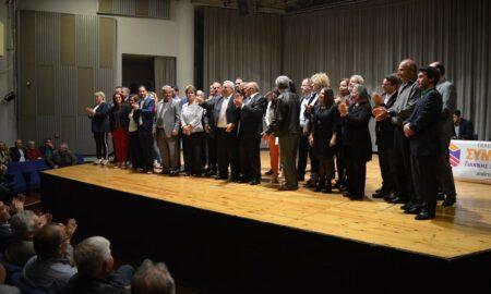 """Παρουσιάστηκε το ψηφοδέλτιο της """"Πελοποννησιακής Συμμαχίας"""" παρουσία Χριστοδουλάκη"""