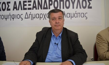 """Αλεξανδρόπουλος: """"Το αποτέλεσμα των εκλογών έχει ήδη αλλοιωθεί"""""""