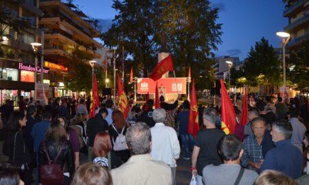 """Εκδήλωση Λαϊκής Συσπείρωσης: """"Ισχυρό ΚΚΕ που θα είναι πάντα δίπλα στον λαό"""""""