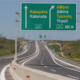 Kυκλοφοριακές ρυθμίσεις από τη Δευτέρα στον αυτοκινητόδρομο Κόρινθος- Τρίπολη- Καλαμάτα