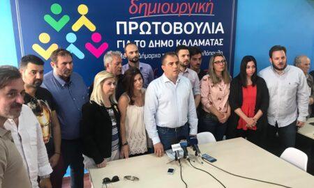 """Βασιλόπουλος: """"Ανοιχτή πρόσκληση σε όλους να ενώσουν τις δυνάμεις τους μαζί μας"""""""