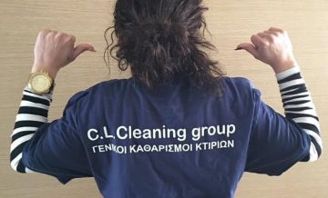 "C.L.Cleaning Group: ""Αφήστε στα χέρια μας την καθαριότητα του σπιτιού σας!"""