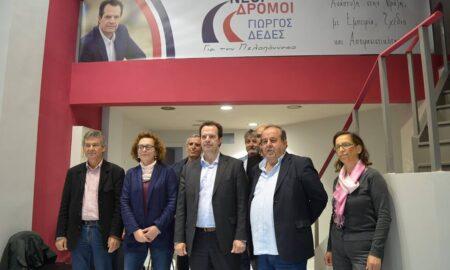 Δέδες: Εγκαινιάζει το Εκλογικό του Κέντρο στην Καλαμάτα και παρουσιάζει τους υποψηφίους του