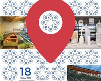 Ιστορικό και Λαογραφικό Μουσείο Καλαμάτας: Δωρεάν είσοδος το Σαββατοκύριακο 18-19 Μαΐου