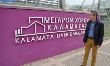 """Πολυχρονόπουλος: """"Η Καλαμάτα αξίζει ένα καλύτερο μέλλον"""""""