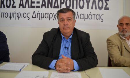 """Αλεξανδρόπουλος: """"Δεν θέλουμε να είμαστε αρεστοί στο κατεστημένο αλλά στους πολίτες"""""""