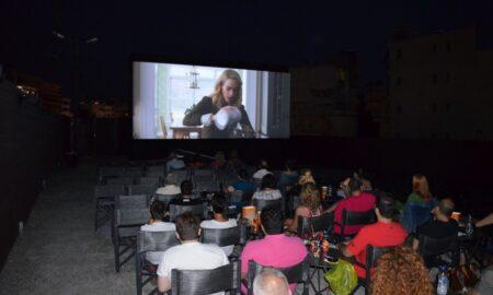 Cine center: Στις 6 Ιουνίου ανοίγει το θερινό σινεμά στον Σταθμό