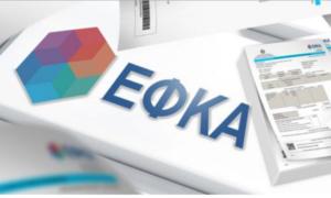 120 δόσεις: Ανοίγει σήμερα η πλατφόρμα για τη ρύθμιση οφειλών στα ασφαλιστικά ταμεία