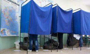 Yπουργείο Εσωτερικών: Ενημέρωση και διευκρινίσεις προς τους ψηφοφόρους