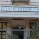 ΕΤΑΠ: «Απονομή των Πιστοποιητικών Σπουδών» στους Αποφοίτους του Μεταπτυχιακού Προγράμματος