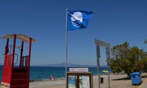 """6 παραλίες στη Μεσσηνία και φέτος με """"γαλάζια σημαία"""""""