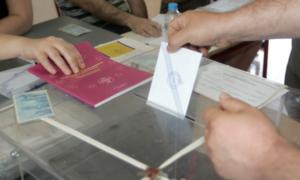 Εκλογές: Πόσες μέρες άδεια μετ'αποδοχών δικαιούνται οι ιδιωτικοί υπάλληλοι